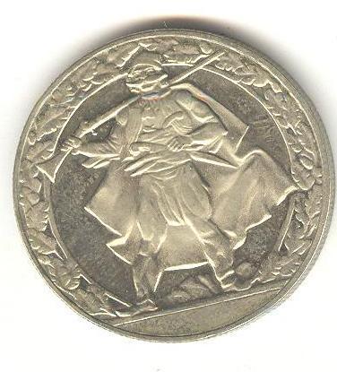 Болгария НРБ 2 лева 1981 Солдат Ружьё 1300 лет UNC