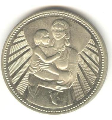 Болгария 2 лева 1981 1300 лет Мать и ребёнок UNC