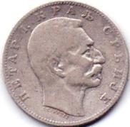 Сербия 1 динар 1904 Петр I Карагеоргиевич СЕРЕБРО