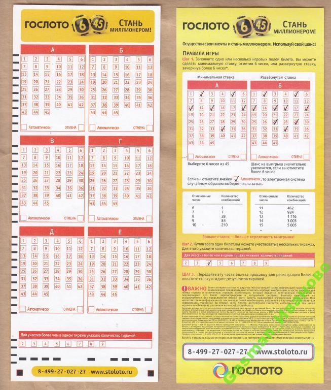 Те билеты, которые находятся в ней, нужно будет оплатить до определенного времени, иначе они уйдут из зарезервированных.