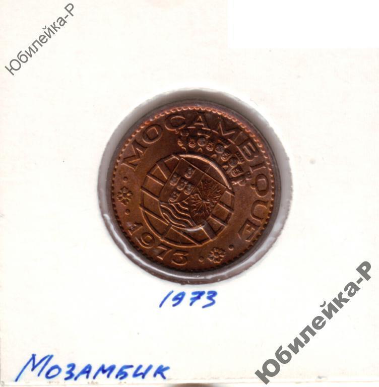Мозамбик 1973 715 Холдер