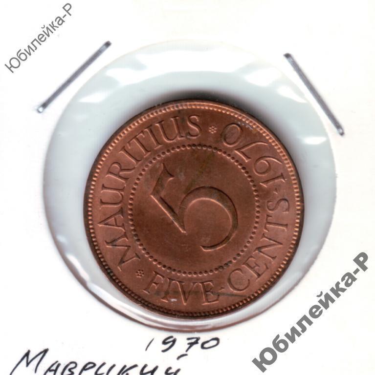 Маврикий 1970 784 Холдер