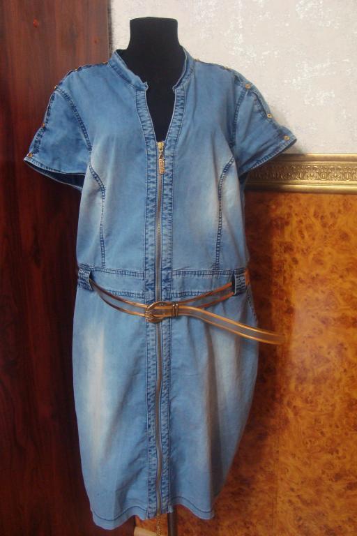Stella Svelto Одежда