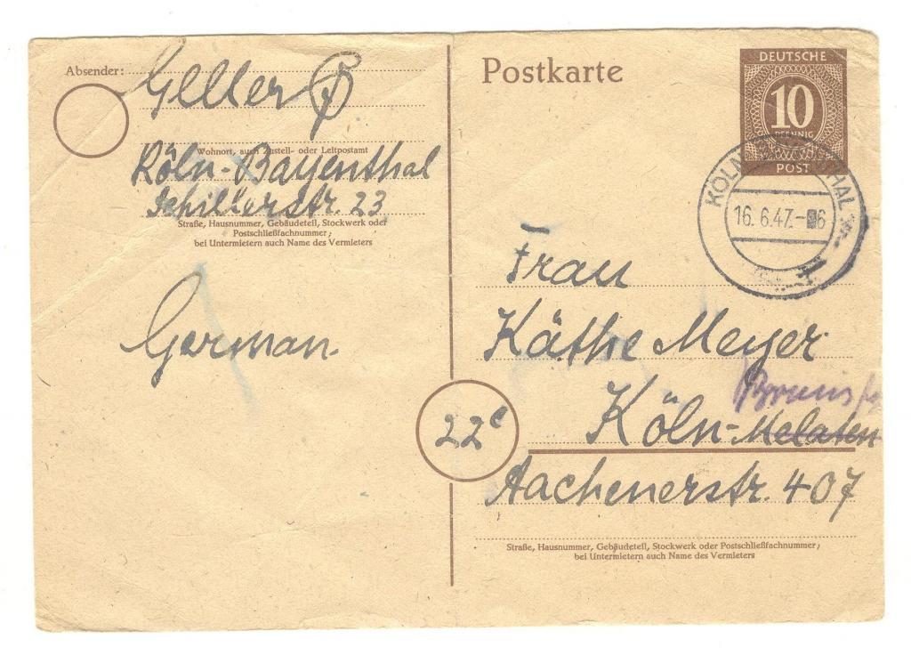 Спокойной ночи, отправить открытку из германии в россию стоимость на 2019