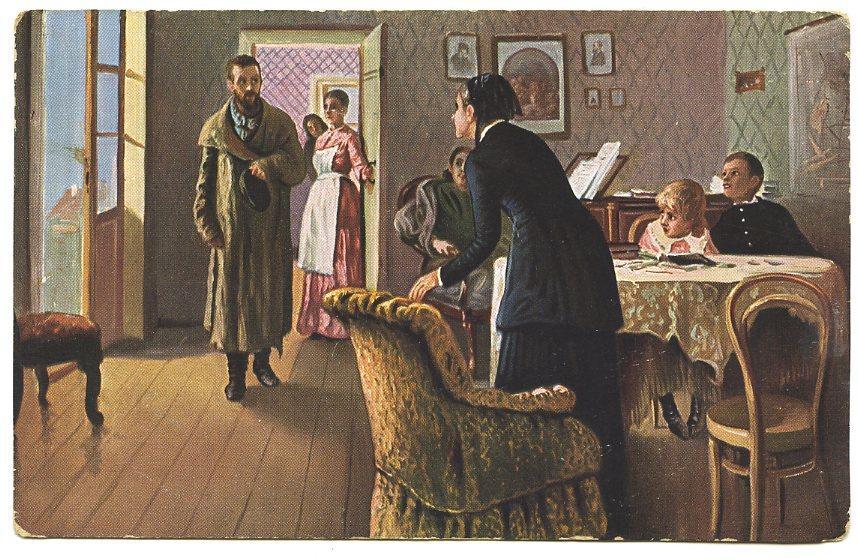 Стихами хорошим, открытка 1969 года и.е репин 1844-1930 не ждали фрагмент 1884