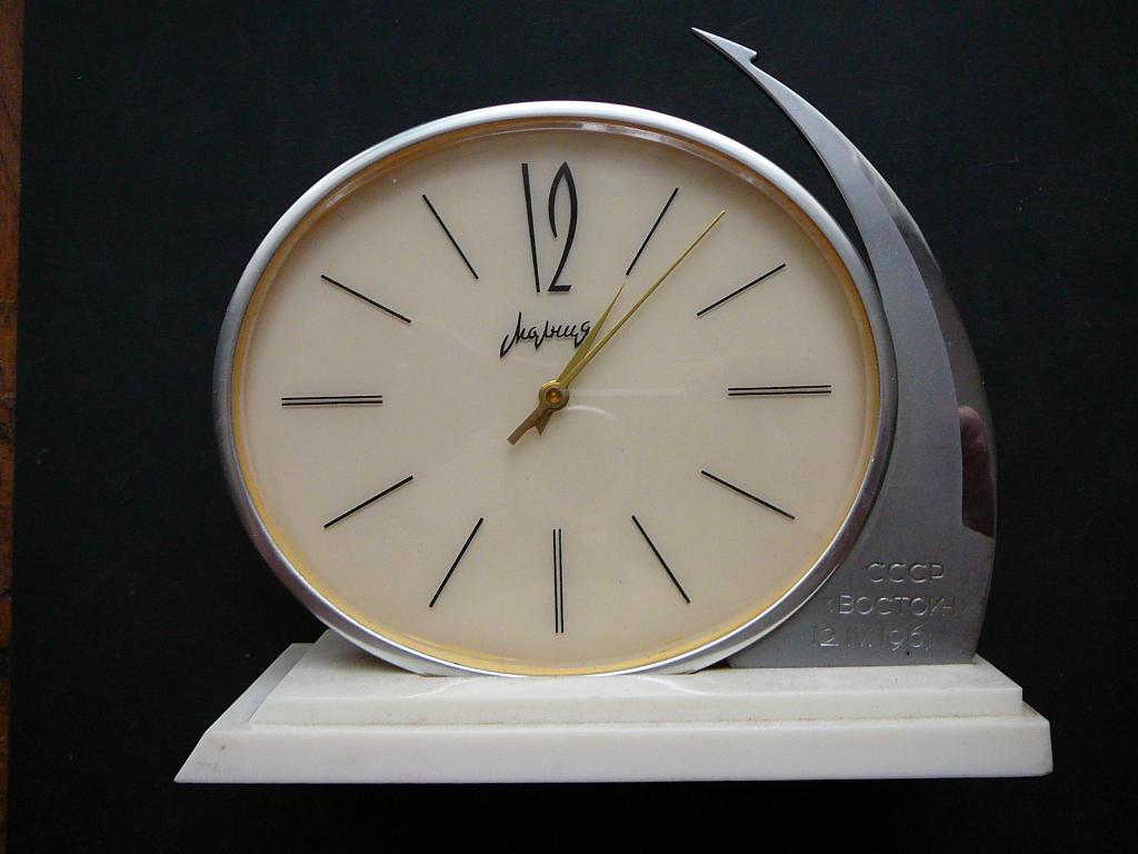"""Часы - будильник """"Молния"""", Космос, 60-е годы"""