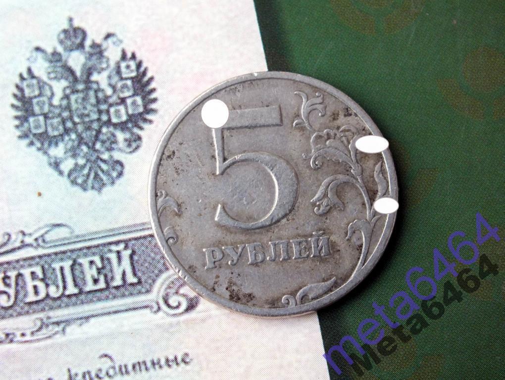 5 копеек 1930 года  стоимость цена монеты разновидности
