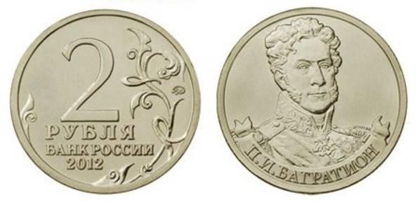 Дс дохтуров - 2 рубля ммд 2012 г - интернет-магазин монет рф, россии и ссср