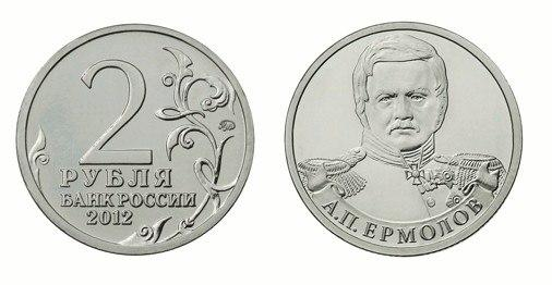 Скачать песню 2 рубля