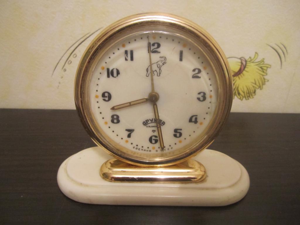 Дружба 11 продать часы камней часы продам швейцарские золотые