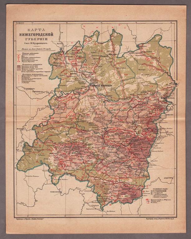 старая карта нижегородской обл фото которому