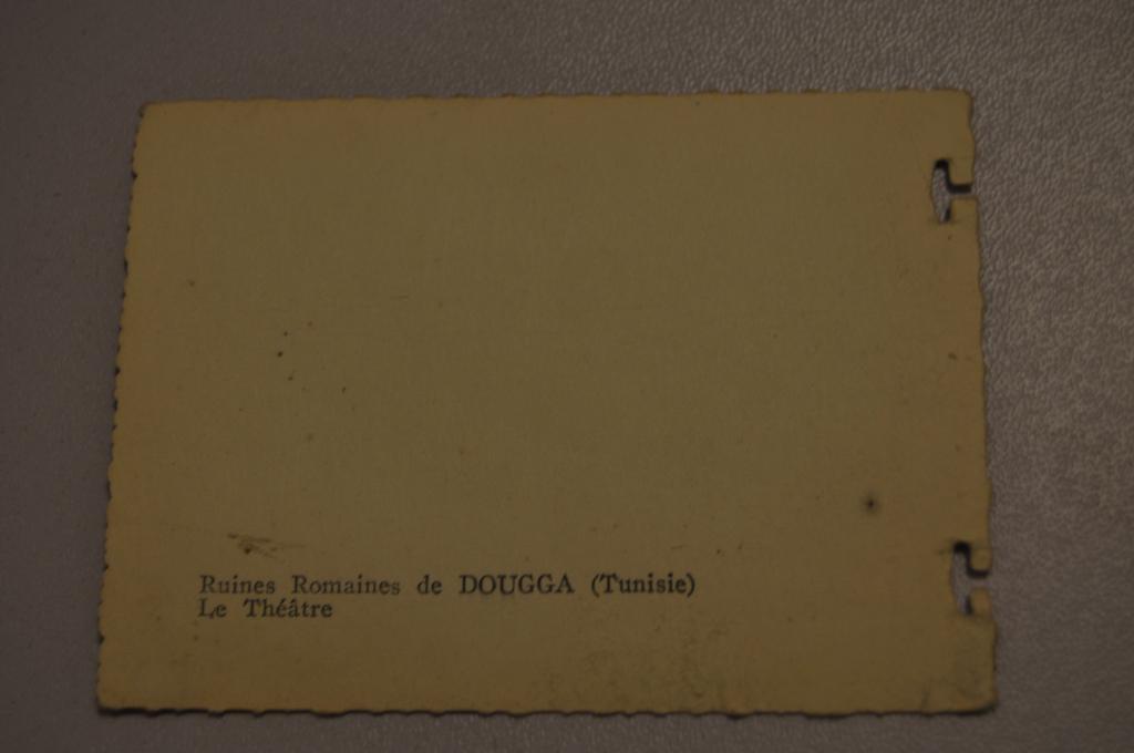 Отправить открытку из туниса 80