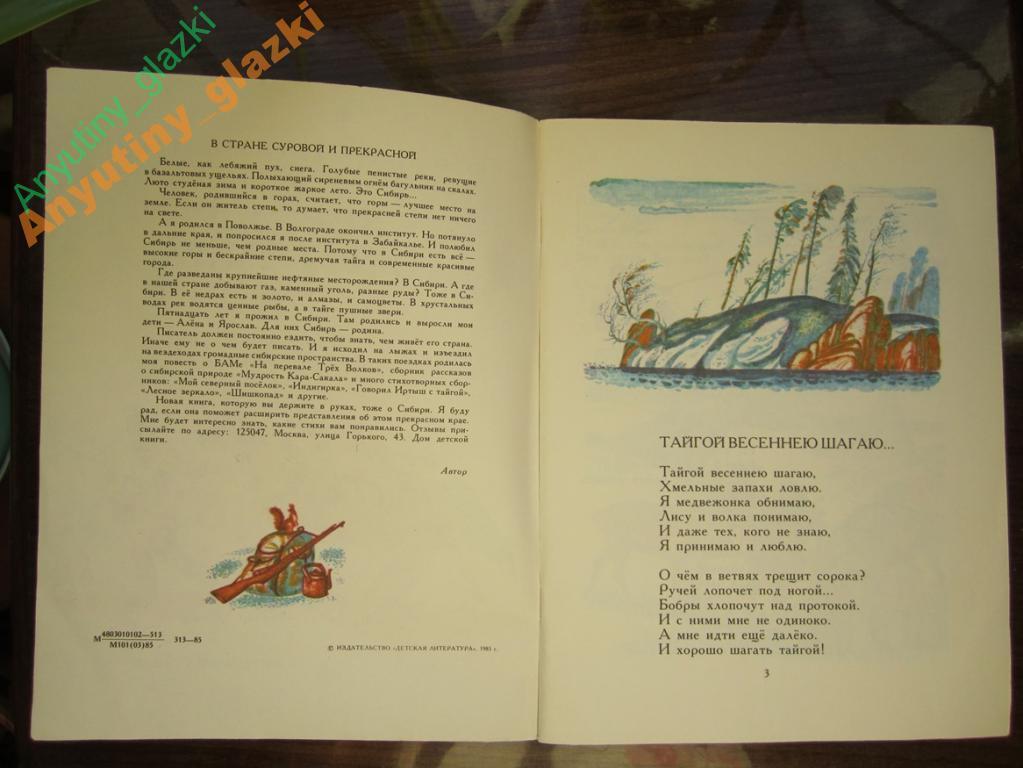 Котелок - Михаил Либин Стихи русских поэтов