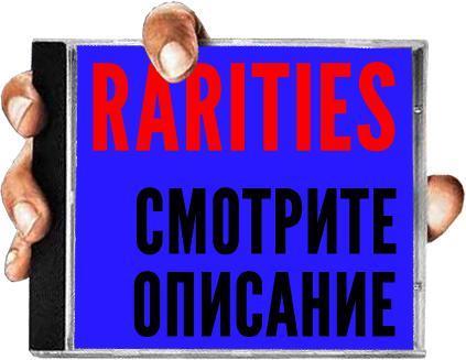 CD ДОКТОР КИНЧЕВ И ГРУППА СТИЛЬ/НЕРВНАЯ НОЧЬ/MOROZ RECORDS/dMR 00298 CD/1998