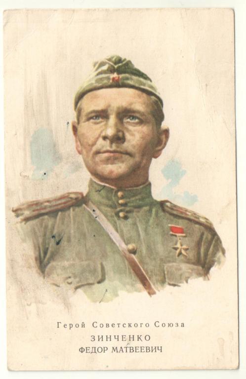 последним данным, герои советского союза открытки этом