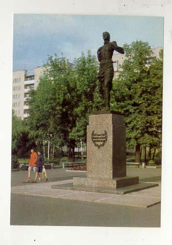 Памятник цена иваново гранитные памятники фото цена к Северск