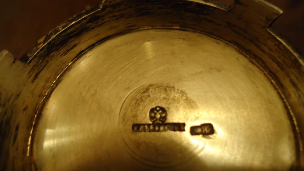 серебряная солонка Хлебников.эмаль