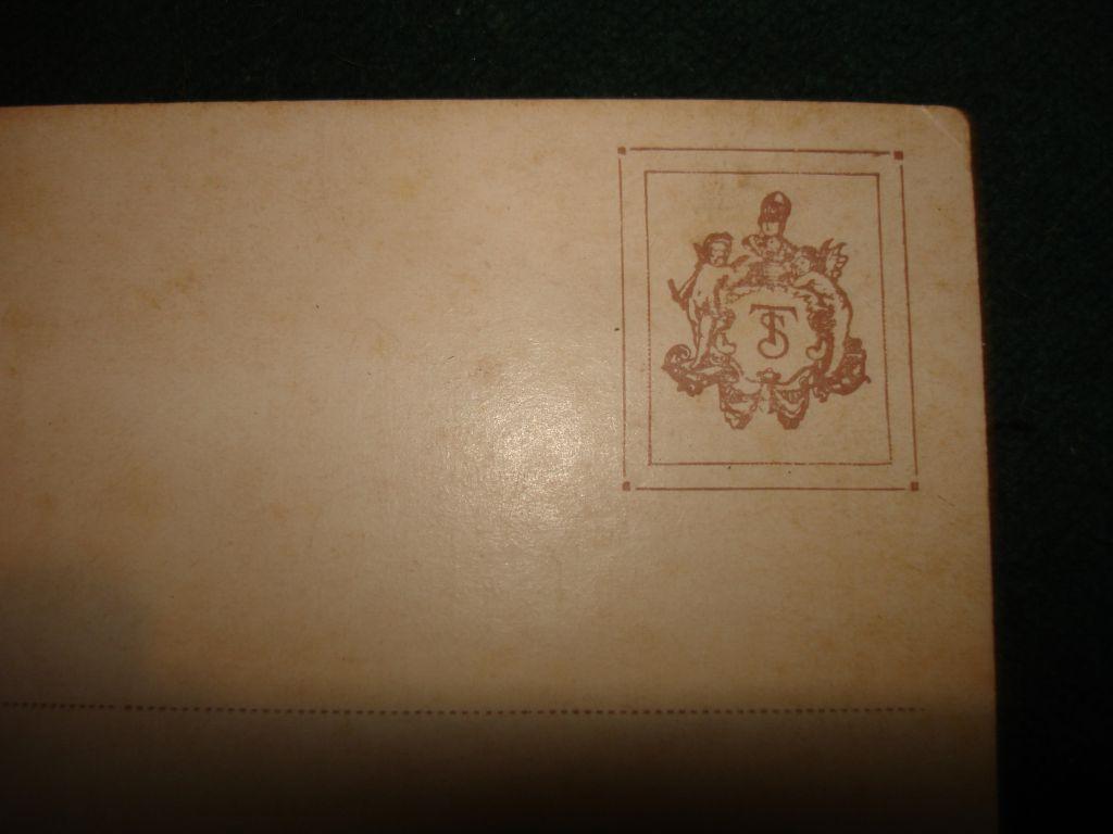 только антиквариат открытки до 1917г это работа