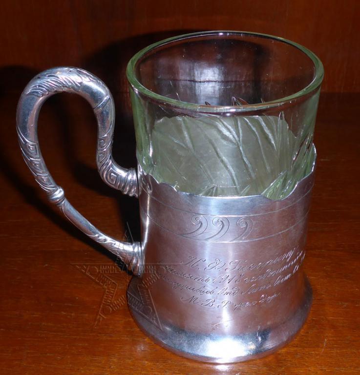 Подстаканник серебряный ЖД