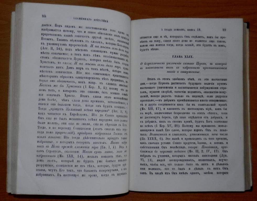 pdf Энциклопедия этикета от