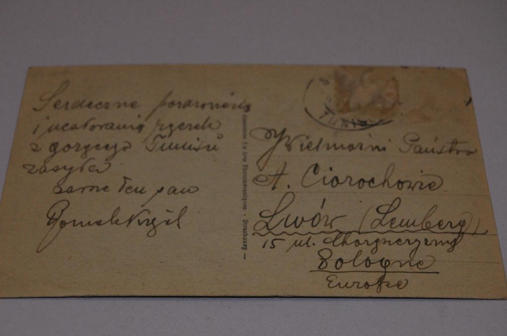 Отправить открытку из туниса