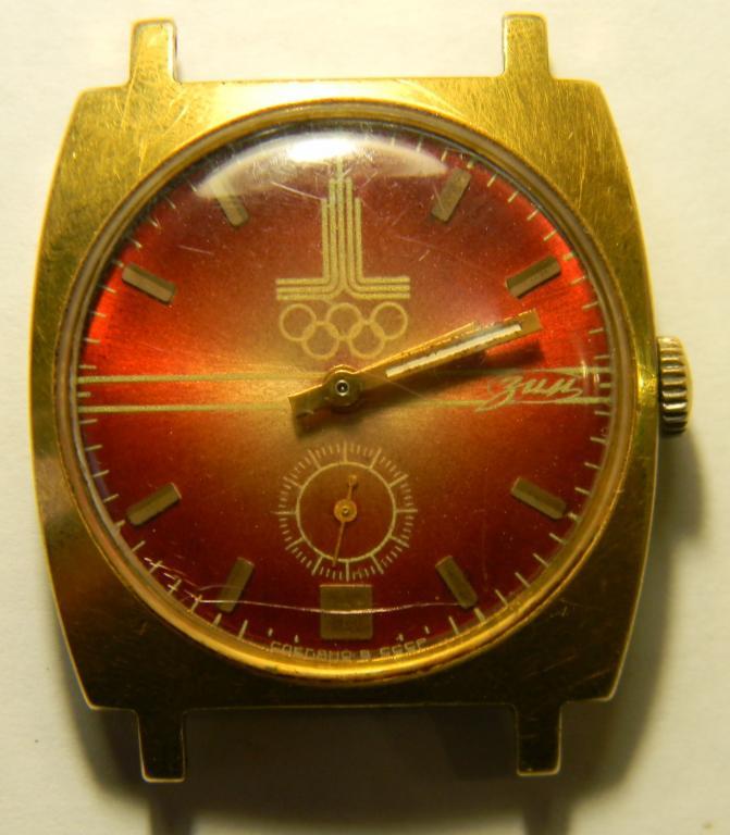 Зим продать позолоту часы продать сонник часы