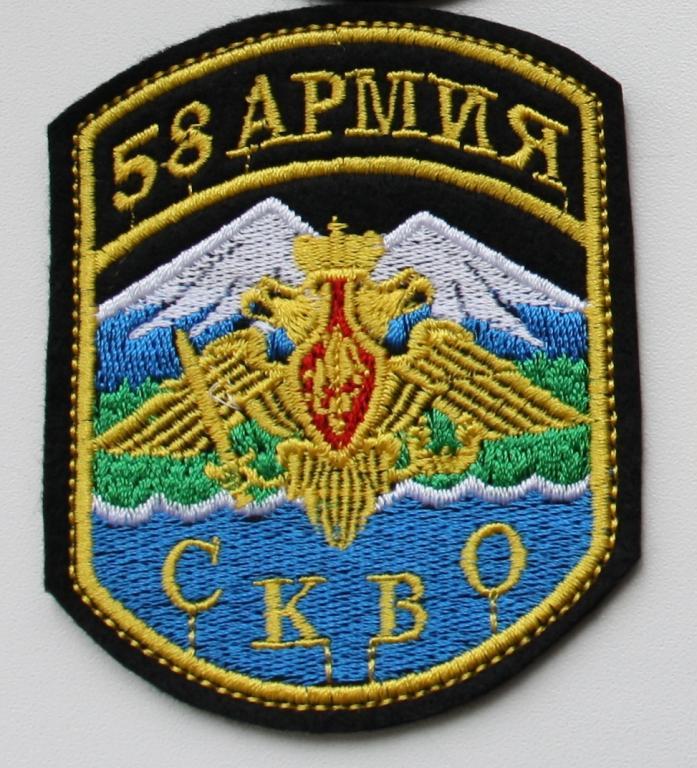 Картинки новый, северо кавказский военный округ картинки