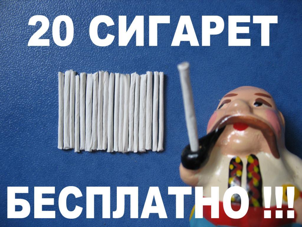 Купить курильщика с сигаретами гипс сувенир стики табачные heets amber label