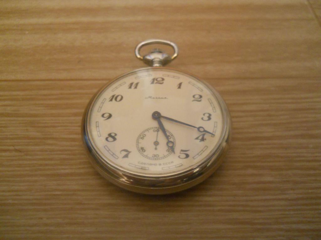 Молния об сказ урале стоимость часов скупка часов ломбард дорогих