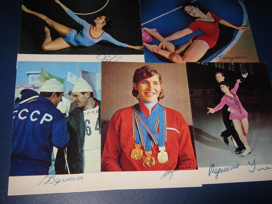 Набор открыток спортсменов