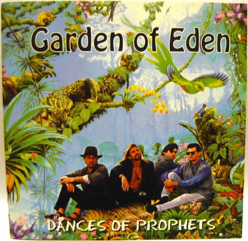 Раритет Райский сад Пляски пророков Germany