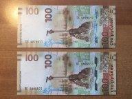 100 рублей  КРЫМ  2015 год  ПРЕСС  ЕСТЬ  ОБЕ СЕРИИ    КС И СК     кс  маленькая  выставлена отдельно
