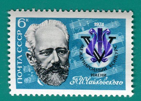1974 4356 Конкурс им.Чайковского **