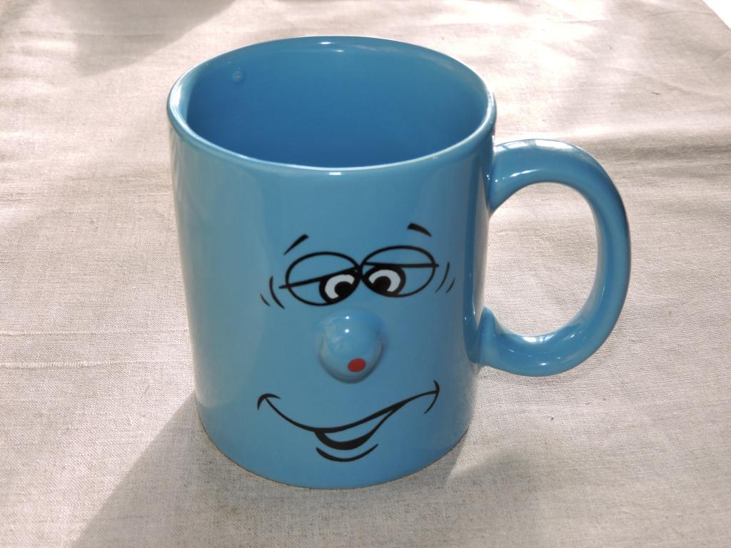 """Кружка  """"Утренний кофе"""""""