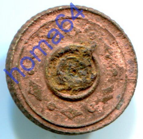 Колесико от керосиновой лампы монета 1786 года цена
