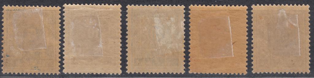 MAROC - Почтовая марка  (А22-12)