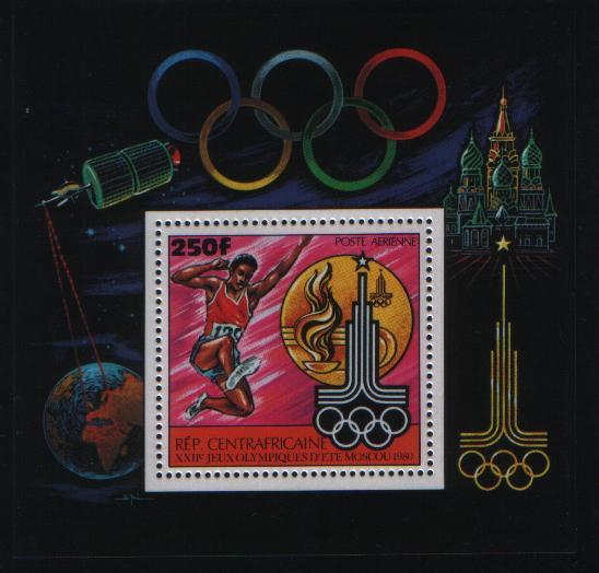 ЦАР Спутник связи РАСПРОДАЖА Олимпиада 1980 МОСКВА Чистый блок Лот 14 (**) Центральная Африка Прыжки
