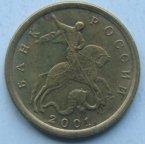 10 коп 2001г С-П поперечные складки плаща(редкая разновидность)