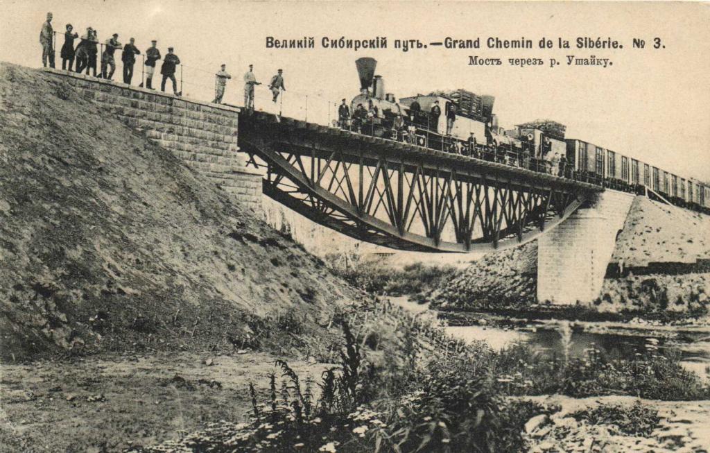 Великий сибирский путь на открытках