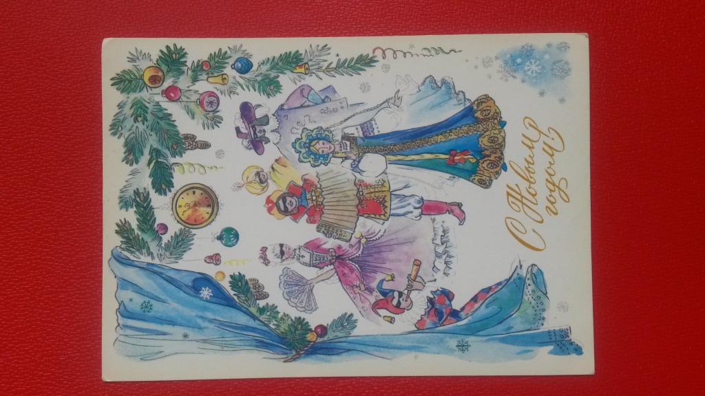 даже набор открыток новогодний карнавал продукция