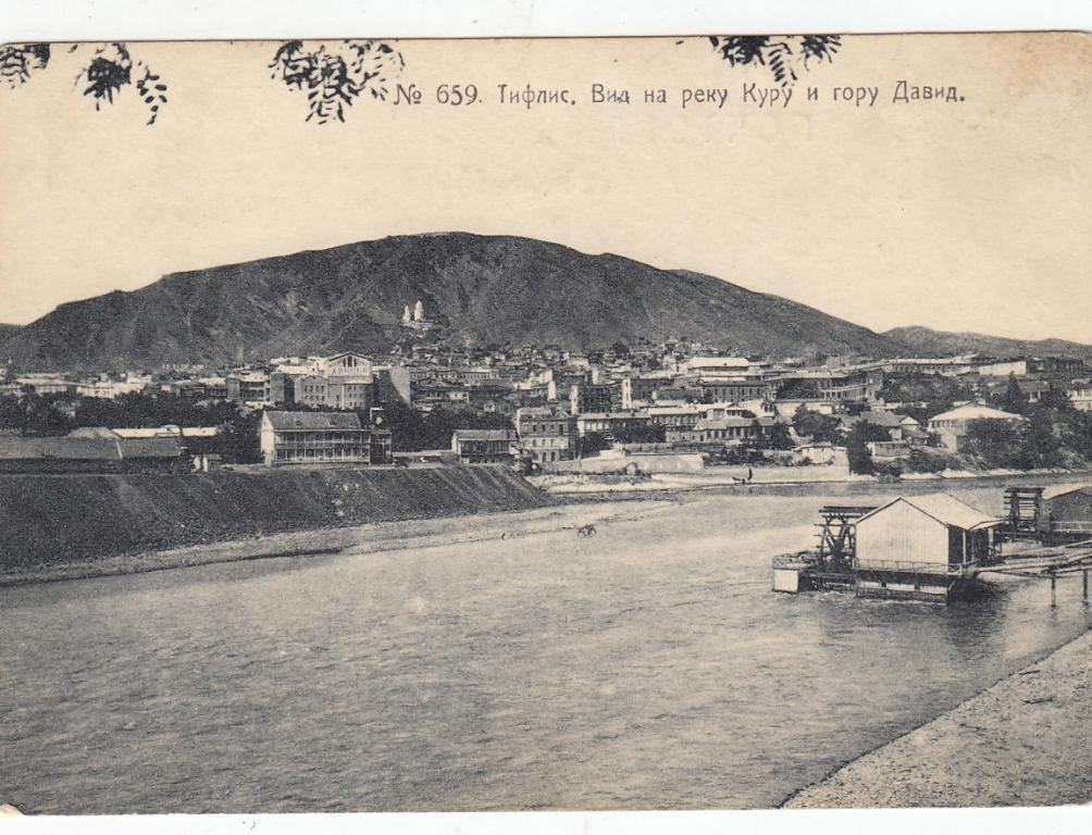 Поздравить днем, грузия старые открытки