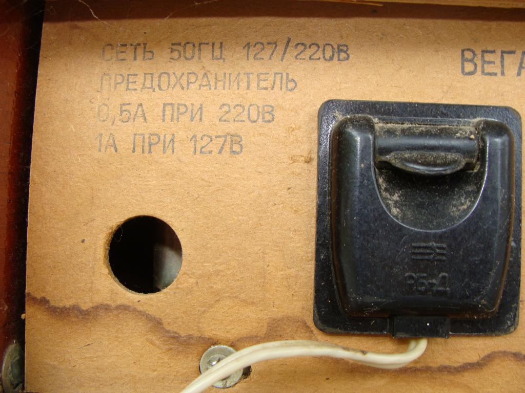 "РАДИОЛА ""ВЕГА - 319""  ВИНТАЖ /ДЧНВ/"