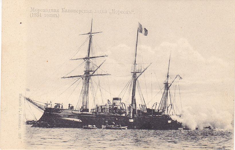 канонерские лодки ладожской