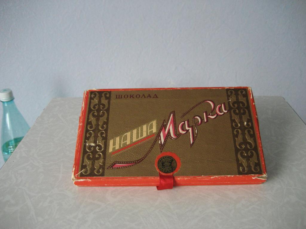 Коробка для шоколадки