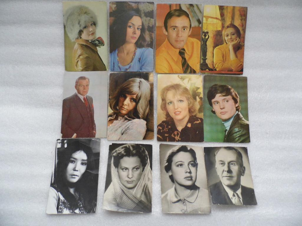 Советские открытки с артистами цена