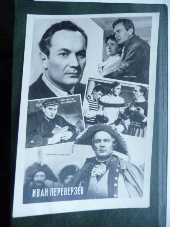 заказа издание бюро пропаганды советского киноискусства открытки средним мелким