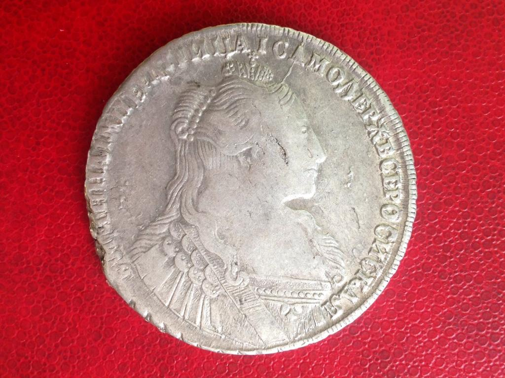1 рубль 1734 Анна Иоановна. Оригинал!