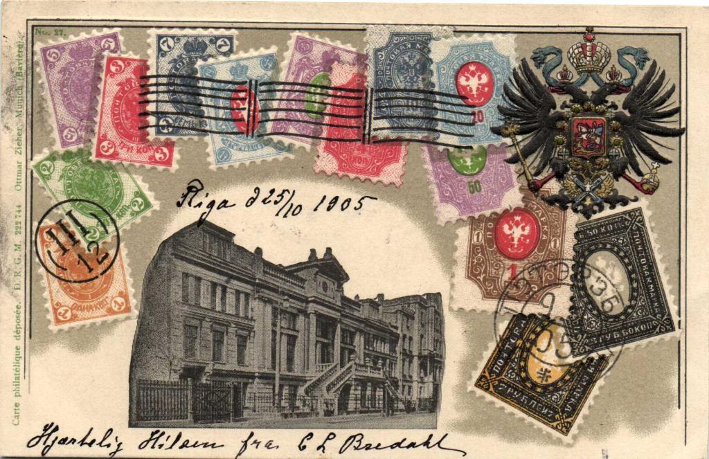 Стоимость марки по россии на открытку 4993