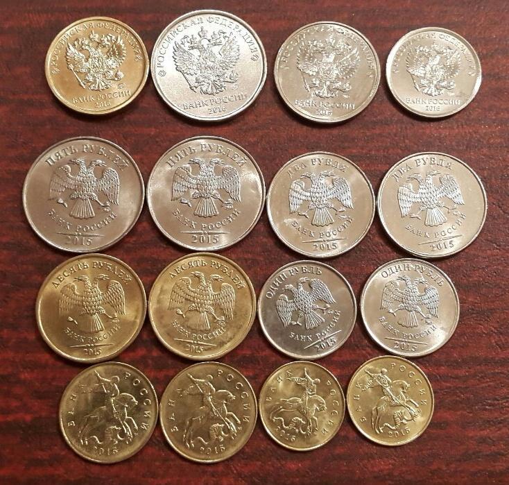 Наборы монет 2016 года красносельский ювелирпром отзывы работников