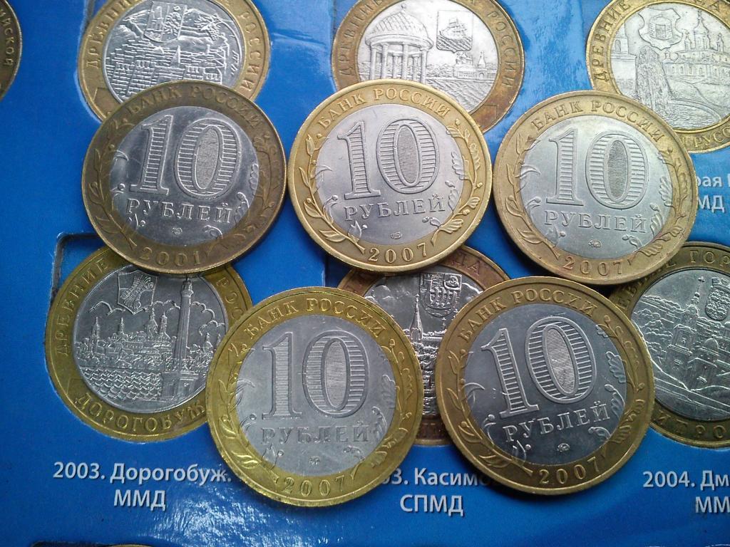10 рублей биметалл Вологда ммд  2007 есть любые из биметалла